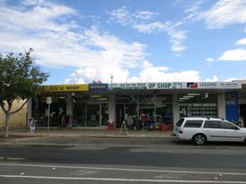 Geebung Retail Shop