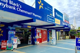 Space Available Now In Sunnybank Retail Centre!