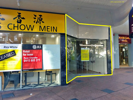 Boutique Orchid Avenue Retail - Available For Immediate Lease