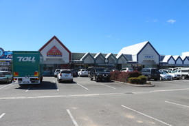 Showground Shopping Centre - Shop For Lease