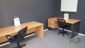 Economical Workspace | Free Meeting Rooms | Ideal Location