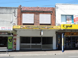 Prime Retail In The Heart Of Kingsgrove Shopping Centre