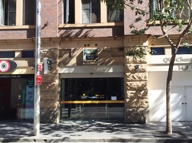 Distinguished Retail In Heart Of Cbd, Next To Qvb