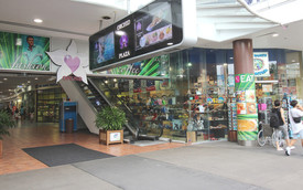 Orchid Plaza Shopping Centre - Shop For Lease