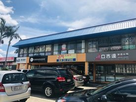 Sunnybank Zamia St Office Space For Lease! 36m2