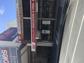 Southport Cbd Office Space