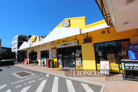 Calling Out For Final Retail Space In Upper Mt Gravatt
