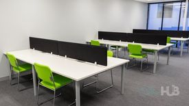 Fully Furnished | Free Meeting Rooms | Bike Racks & Showers