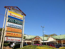 Cleveland Qld, Great Retail Shopping Centre For Sale